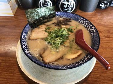 【鶴ヶ島】超博多こと鶴亀堂の濃厚博多とんこつがクリーミーで美味い